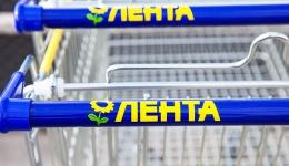 A Lenta szupermarket méretének megduplázását tervezi a következő 5 évben